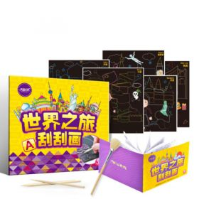 Magical Scratch Painting Set